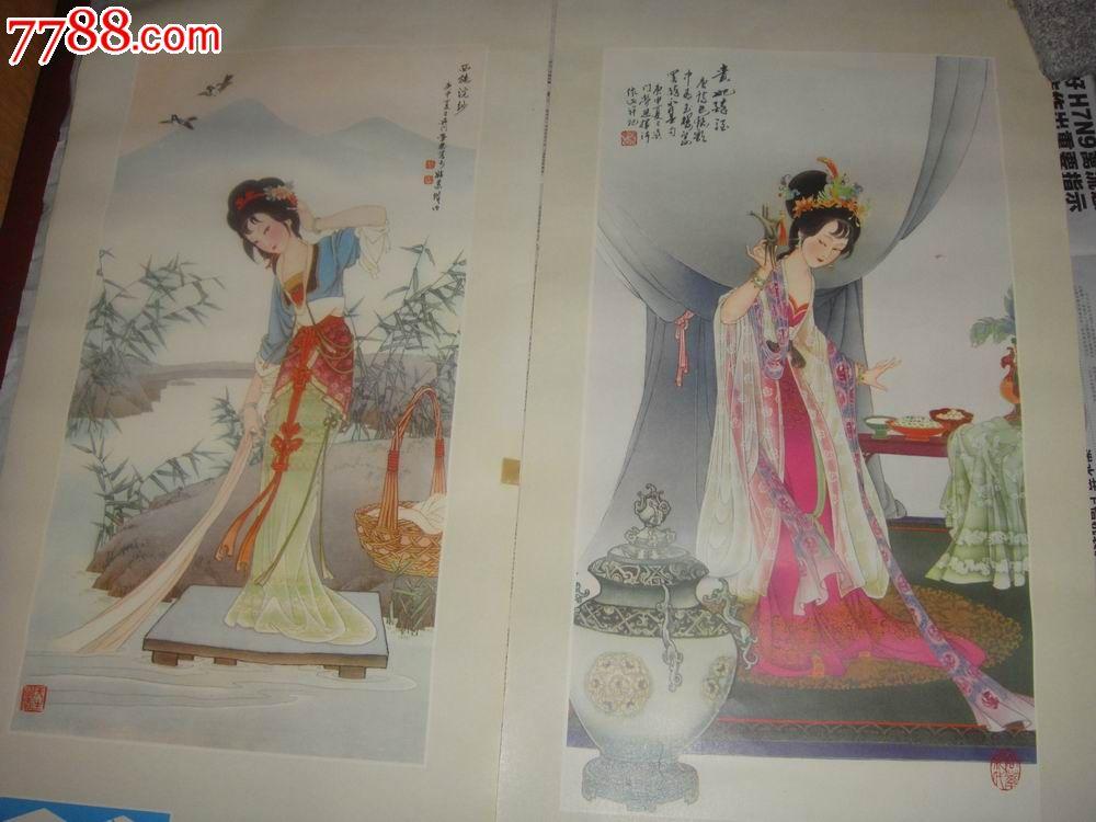 0000元【青岛我藏你爱】_第6张_7788收藏__中国收藏热线