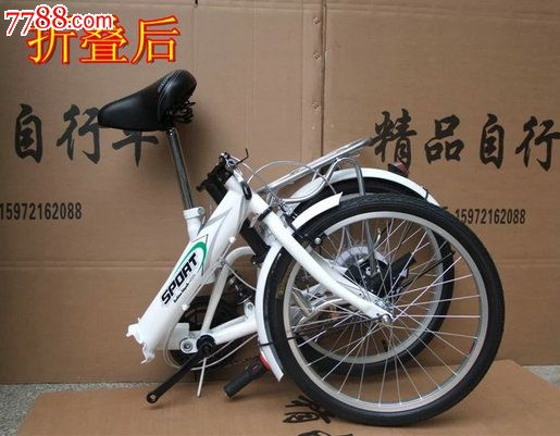 自行车20寸折叠自行车6档变速自行车折叠变速车变速车