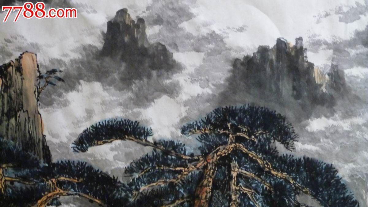 中国画写意山水画《黄山奇峰》六尺整张