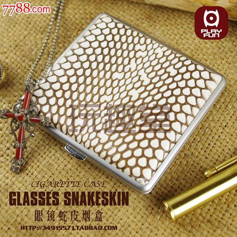 手工制作眼镜蛇皮烟盒20支装需订制