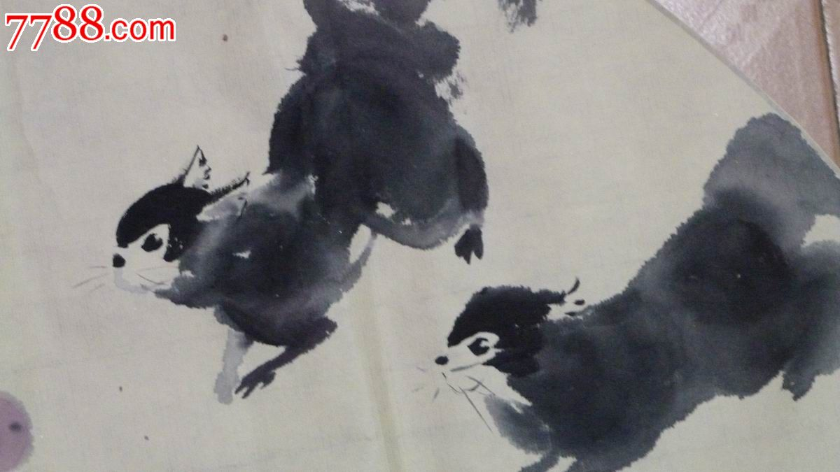 国画扇面写意葡萄松鼠《秋硕图》