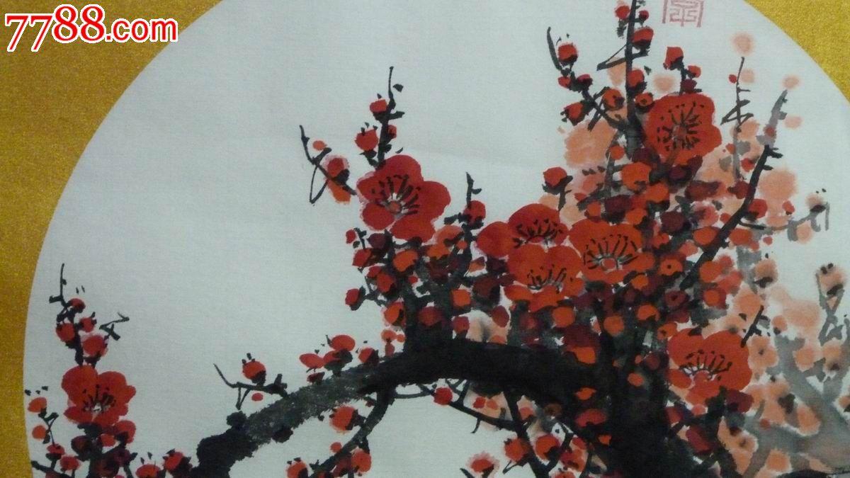 中国画写意梅花圆光《奇香》-花鸟国画原作--se-零售