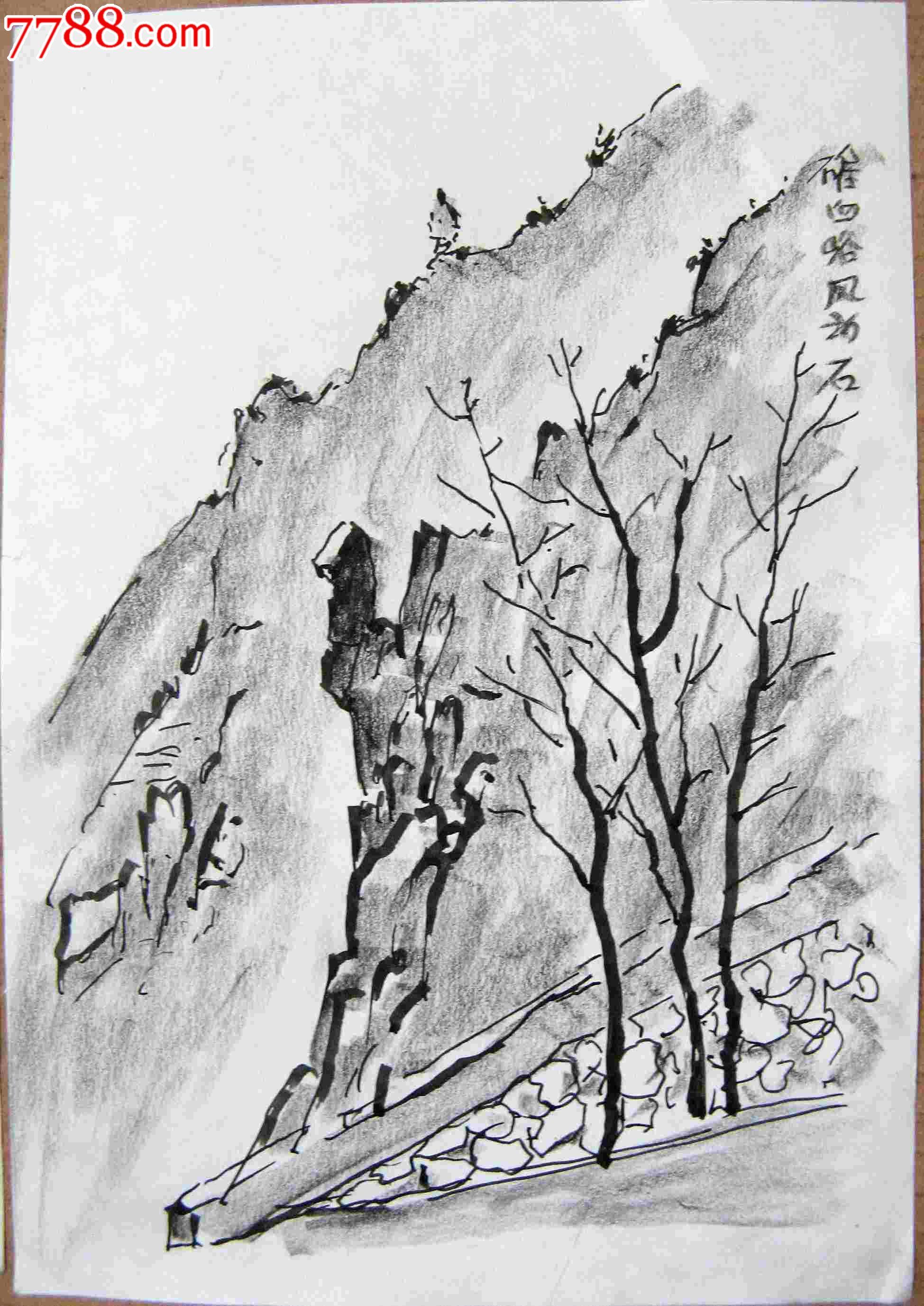 画家素描画稿风景建筑画2幅_价格2.