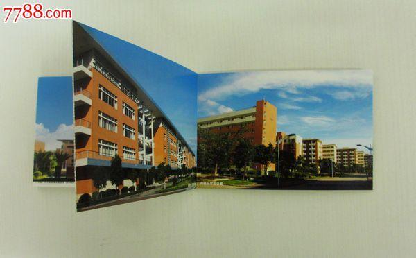 廣東外語外貿大學校園郵資明信片----連體10張