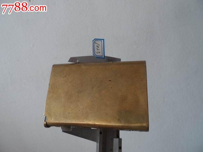 手工制作铜烟盒