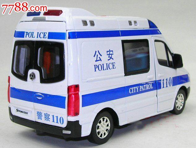 rmz兒童玩具車合金車模1:32奔馳面包110警車模型