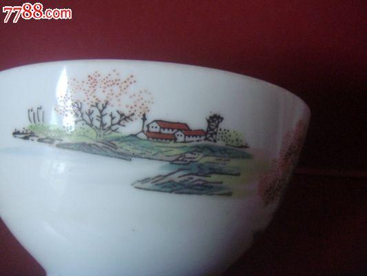 湖南文革瓷----醴陵星火新农村风貌图碗2个