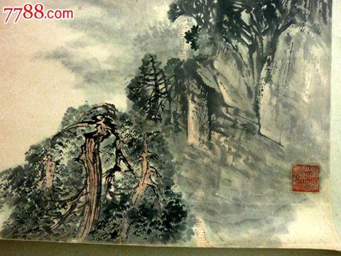著名畫家蔣維德山水畫