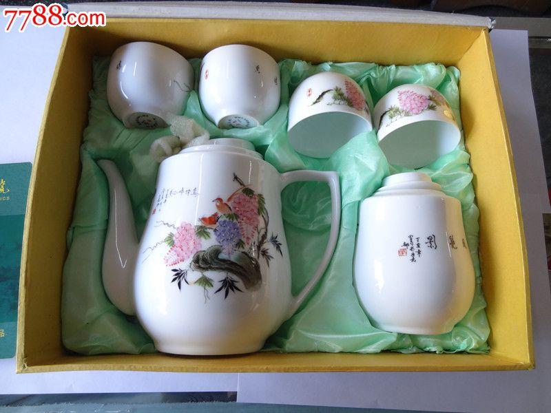 水点桃花余青手绘景德镇精品陶瓷作品茶具一套