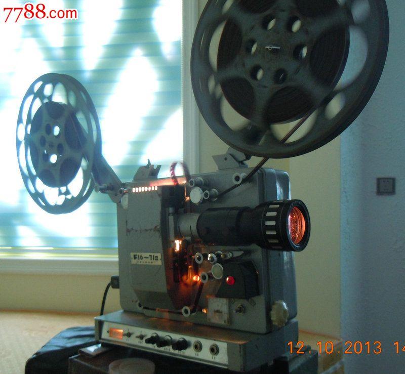 放6-71ii型16毫米胶片电影放映机一台