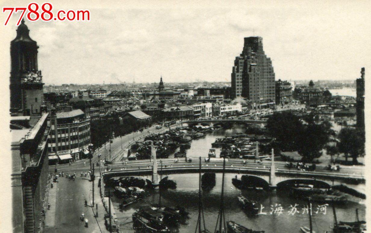 老照片收藏1402-50年代上海風景舊照一套19張原版好品