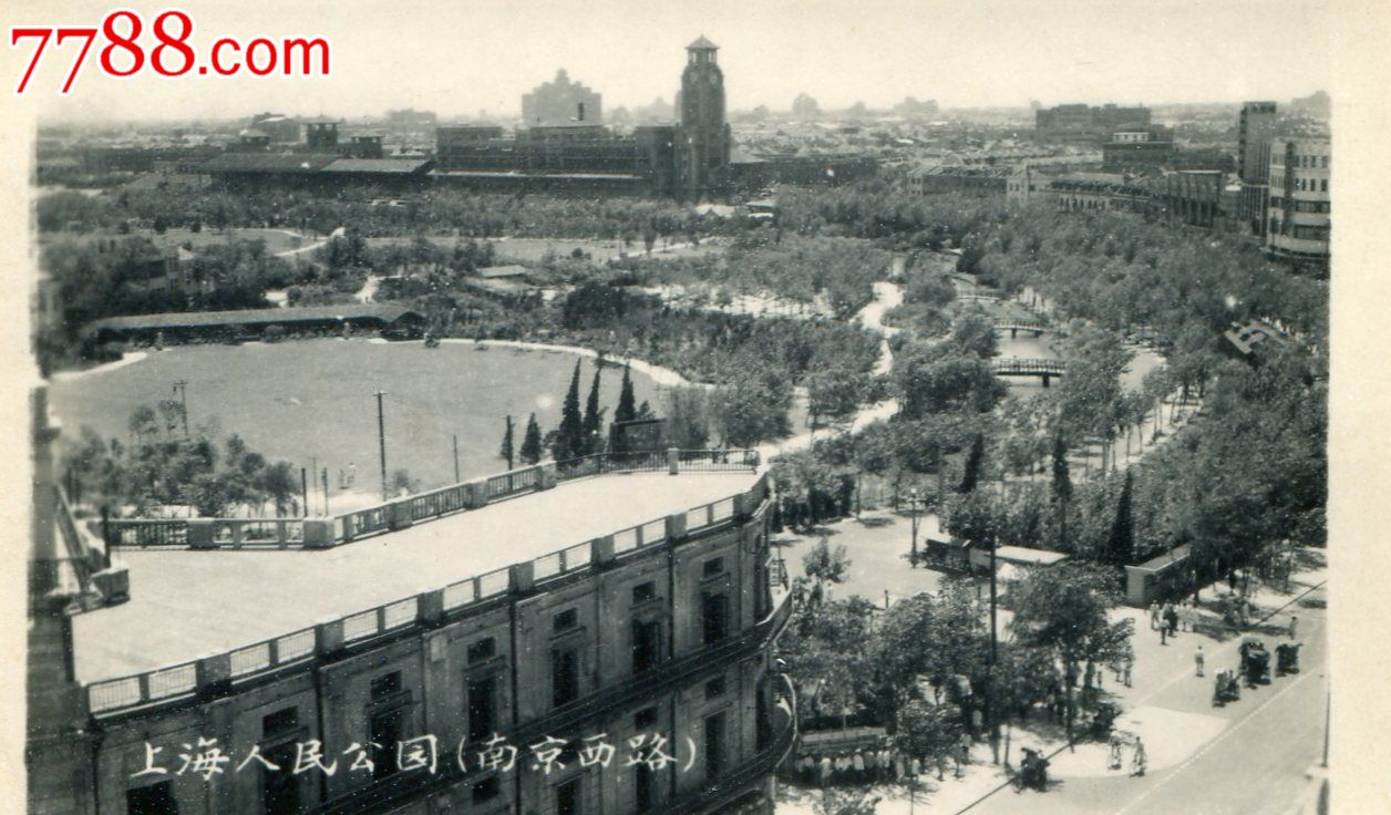 老照片收藏1402-50年代上海风景旧照一套19张原版好品