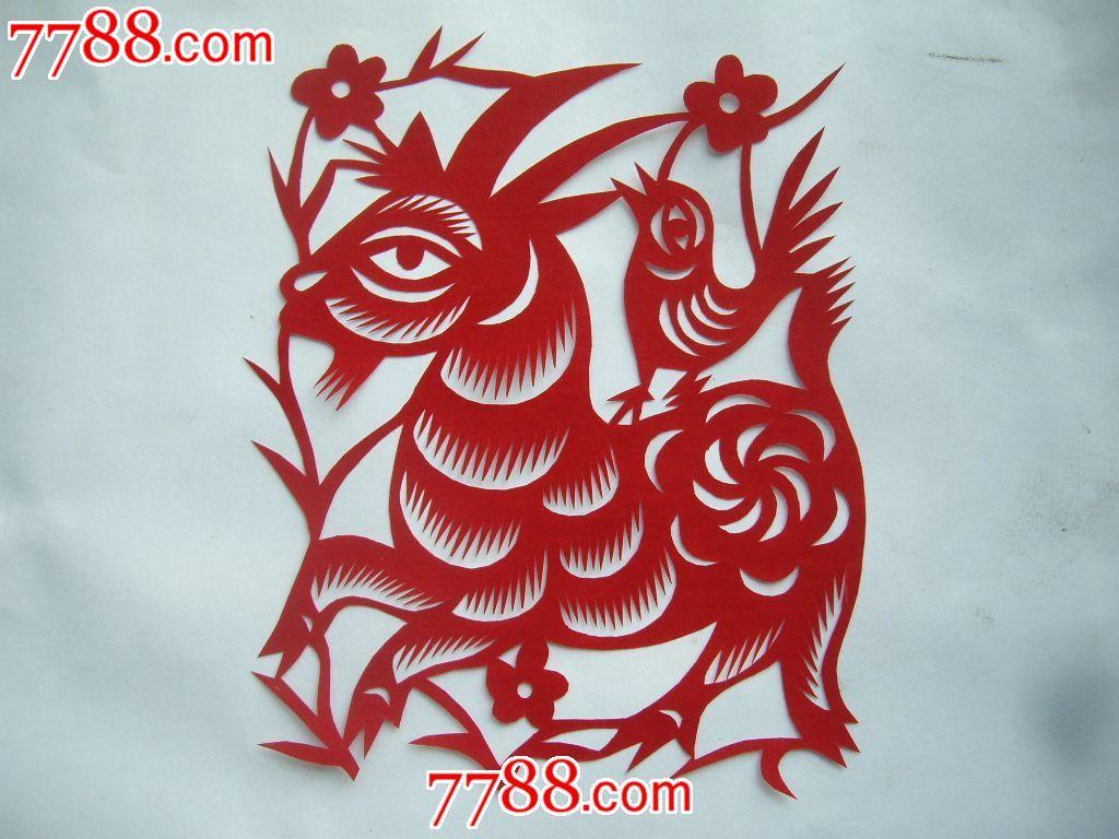陕北纯手工剪纸:十二生肖第二组,马羊猴鸡狗猪共六张,另赠12生肖剪纸