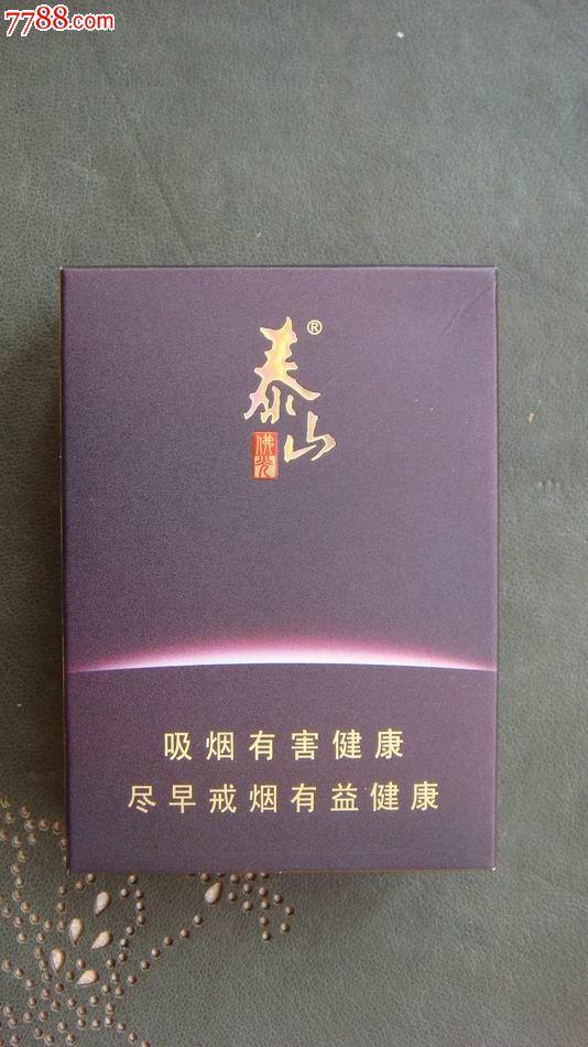 泰山佛光_价格4.0000元【静笑堂】_第1张_7788收藏__中国收藏热线