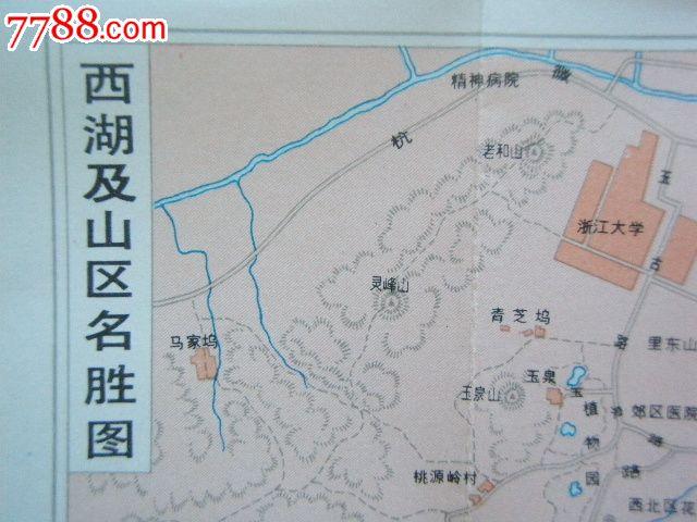 《杭州西湖旅游交通图》-se22505806-旅游景点门票