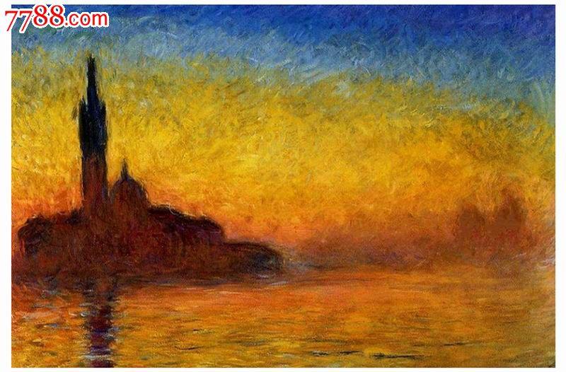 这是莫奈于1873年在阿弗尔港口画的一幅写生,他在同一地点还画了一张脍炙人口的名画《日出•印象》。这两幅画在1874年3月25日开幕的印象派画家第一次联合展览会上展出,由于两幅画都没有标题,一名新闻记者讽刺莫奈的画是对美与真实的否定,只能给人一种印象。于是印象主义就这样诞生了。18*1年5月5日,印象派画家毕沙罗给儿子吕西安的信中,对这幅画是这样评价的:在迪朗画廊举行的莫奈画展开幕。我一只眼睛上了绷带,所以只能用独眼欣赏莫奈精彩的《日落》。他的画在我看来非常光彩夺目,堪称是大师的作品。