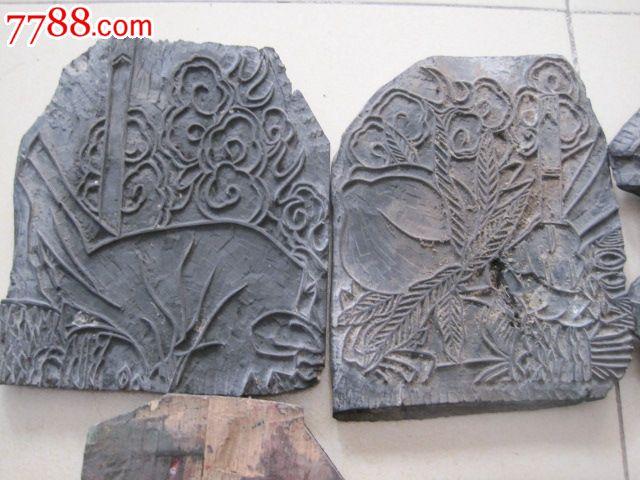 清代木刻板潍坊风筝西游记人物5块尺寸为20*