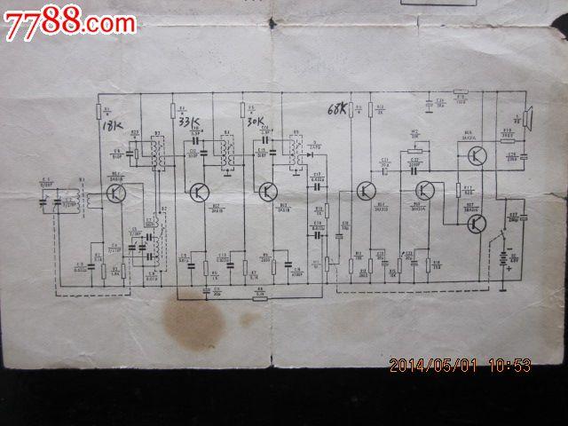 环球714型晶体管收音机槊明书电路图