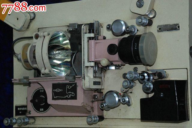 16毫米胶片老电影放映机一台