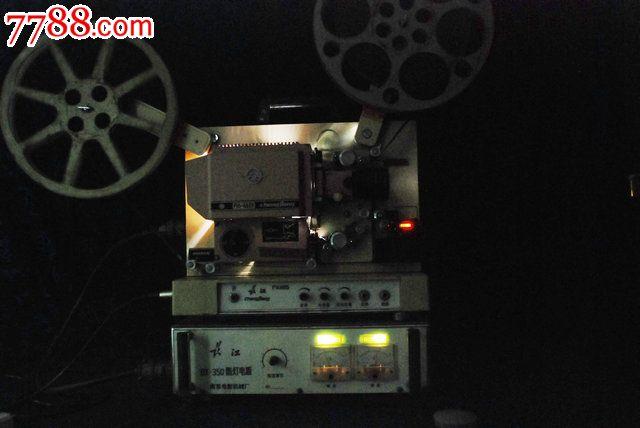 1.这是一台16毫米胶片电影放映用的长江牌350瓦F16-4IIY型氙灯电影放映机2.在家使用和露天放映都比较惬意3.165扩音机,4,摩擦轮传动,结构简单5,转让设备包括机头一台,氙灯电源一台,大线一根,电源线一根,音箱一只,音箱线一条。6.绵阳自提的朋友送品相很颜色都相当棒的影片一部和空片夹一个,在送备用的激励灯泡一只,电机皮带一只7.
