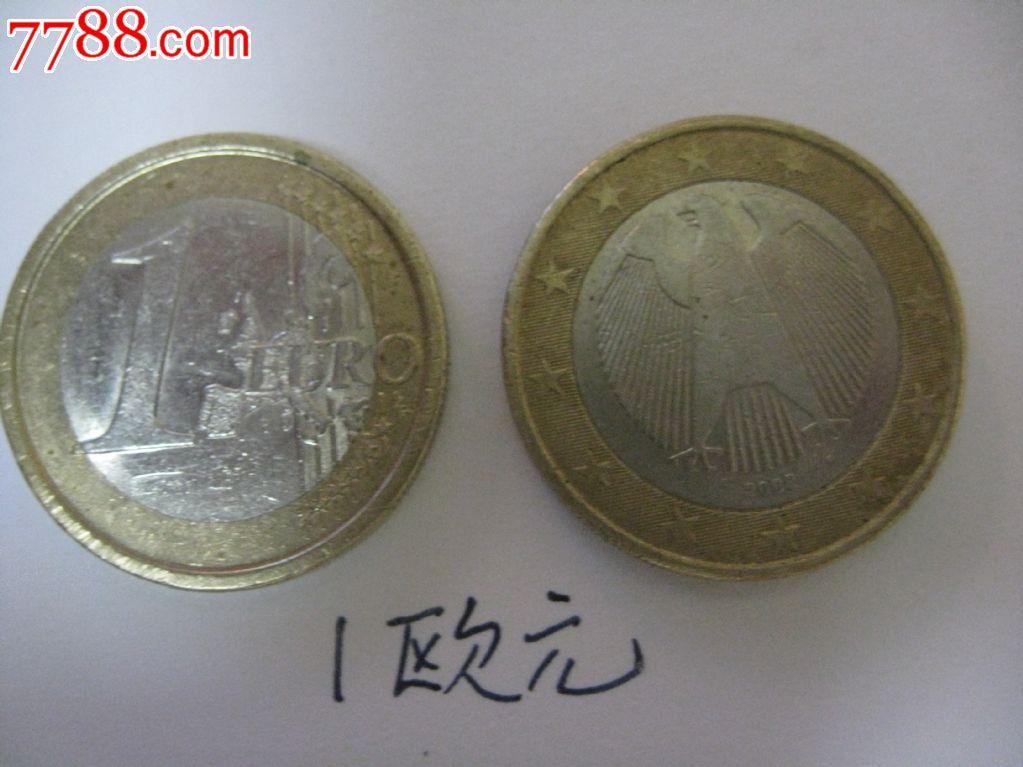 欧元面值一元意大利版特鲁威人_价格15.图片