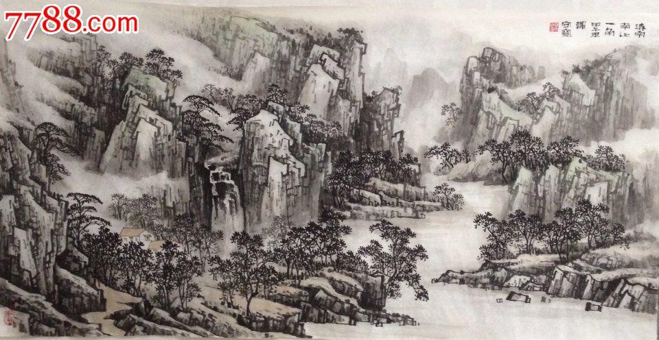 著名山东画家郑守宽四尺横幅风景山水画