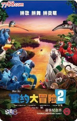 上海地铁卡---一电影海报卡,里约大冒险2