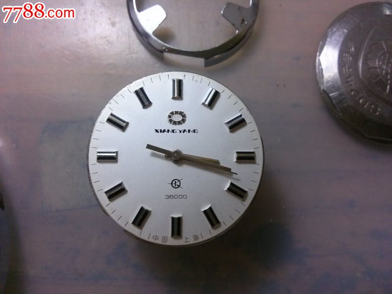 上海圆珠笔厂sd2电子手表,向阳电摆轮手表(好品—走时
