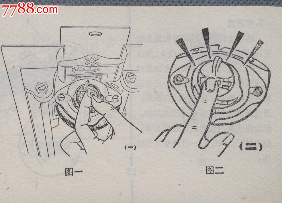 jai-1型缝纫机使用说明书_价格10.