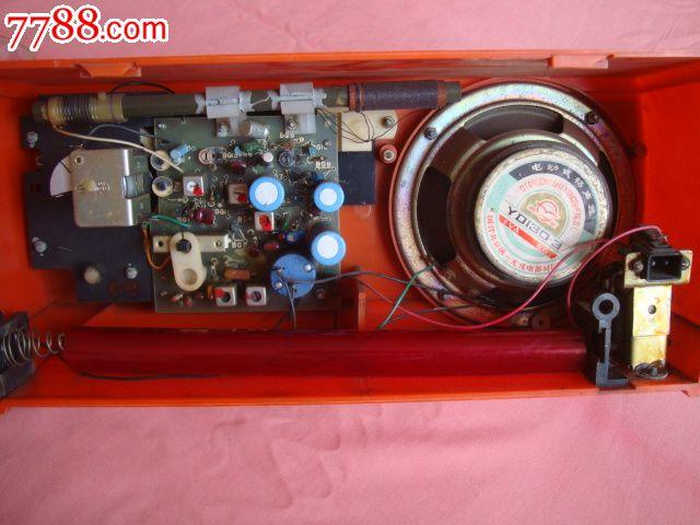 熊猫b623台式半导体收音机