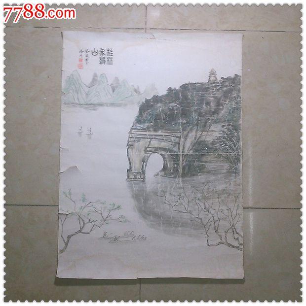 一幅漂亮的手绘桂林象鼻山水彩画