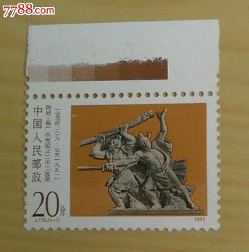 【上色�恕�J.179.(1-1)��佟��V�r民起�x二千二百年(au22170840)_