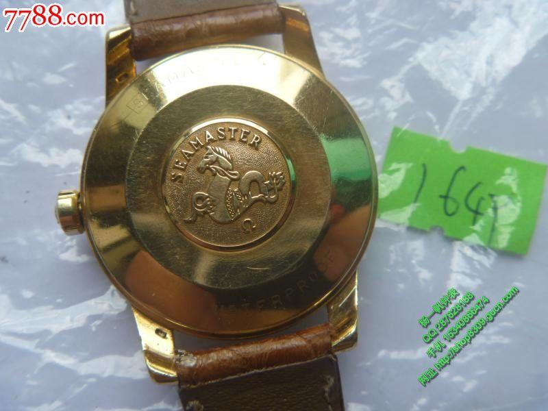 瑞士欧米茄18k实金503机芯自动机械手表图片