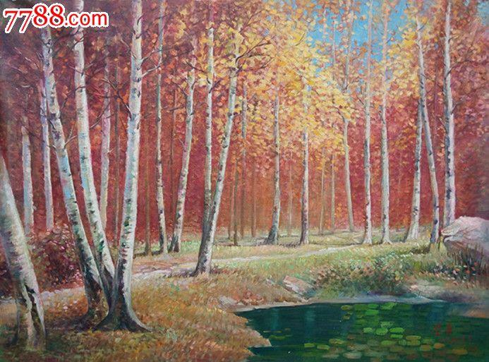 朝鲜一级画家田勇风景油画白桦林
