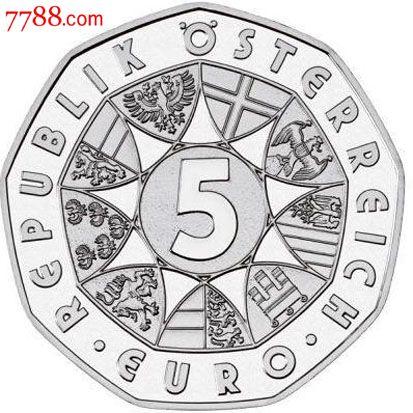 奥地利2004年5欧元纪念银币图片