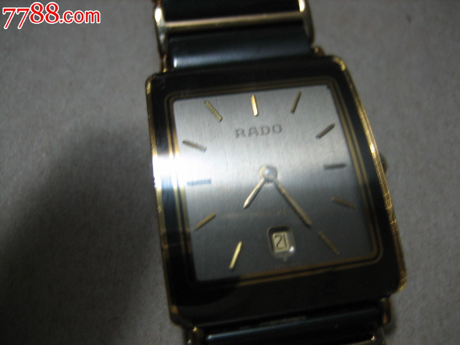 查询新品 | 雷达(Rado®)手表官方网站