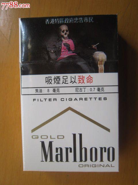致命注射_marlboro香港-版警示图白金万宝路【吸烟足以致命】
