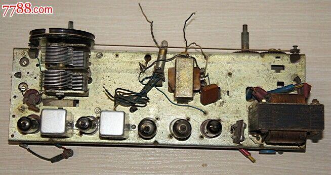 凯歌455电子管收音机机芯配件