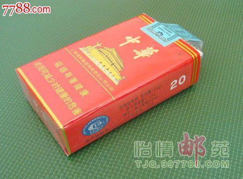 0000元【怡情邮苑】_第4张_7788收藏__中国收藏热线