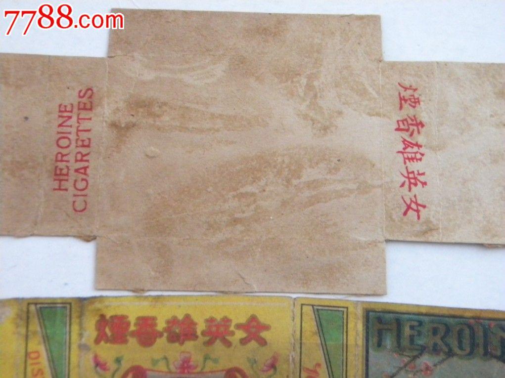 0000元【新艺城】_第6张_7788收藏__中国收藏热线