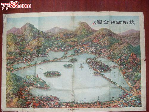民国时期,上海正兴画片公司发行杭州西湖风景图