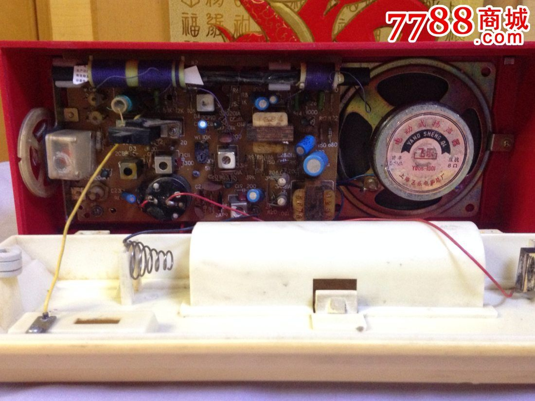 春雷3t7-2收音机