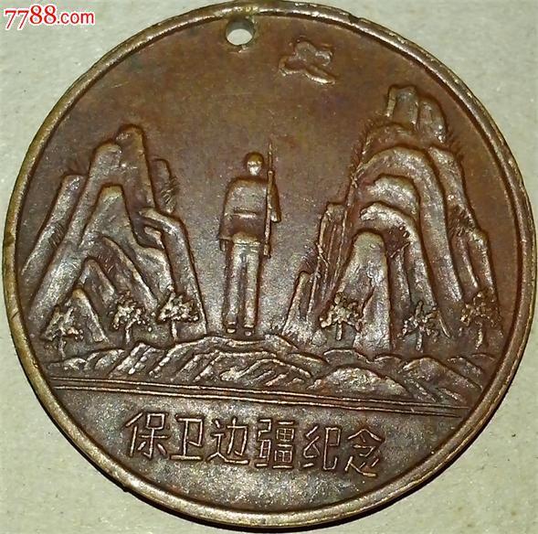 保�l�疆、1985年云南省文山�分�^�(se26587532)_