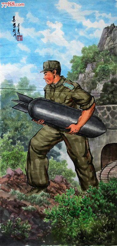 朝鲜一级画家宣传画英勇战士