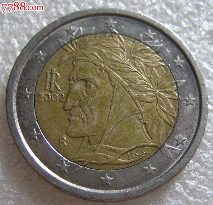 意大利2欧元图片