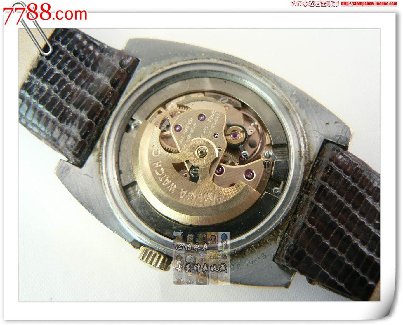 ★★omega欧米茄70年代古董瑞士表机械表/金肚脐(最小图片