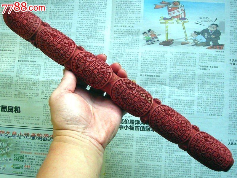 佛经符咒圆柱形木雕印版多件(很少见-往生神咒/阿弥陀
