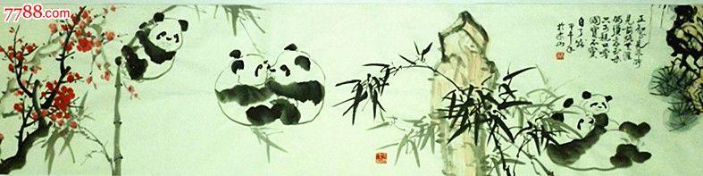 26米长卷熊猫诗意画《传播正能量实现中国梦》图片
