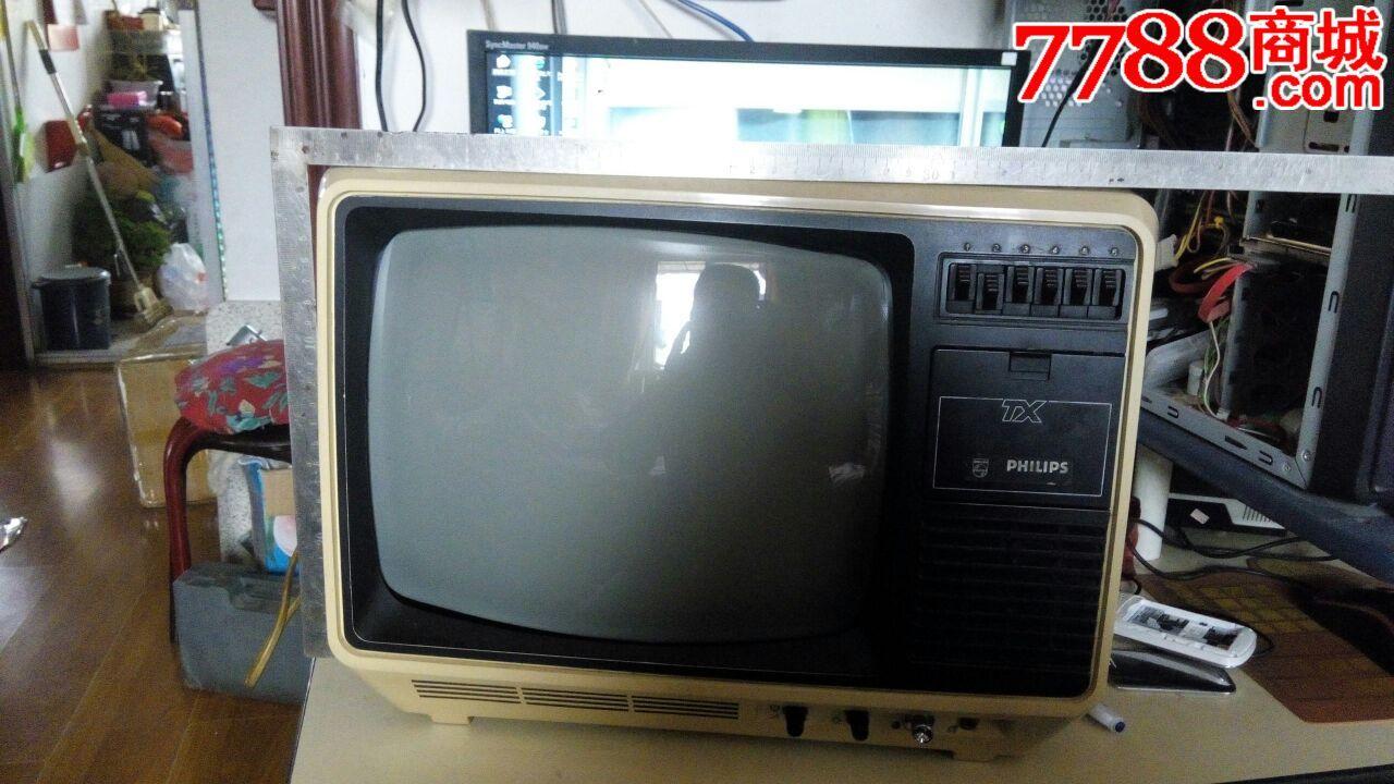 老式飛利浦黑白電視機_第1張_7788收藏__中國收藏熱線