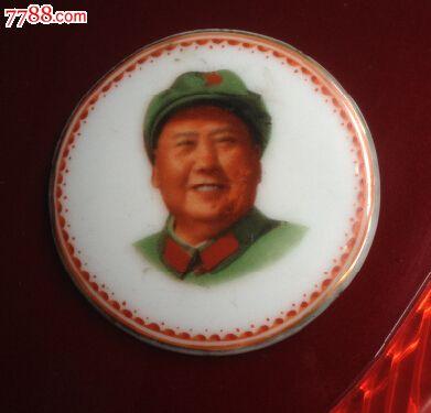 毛主席瓷像--手绘花边